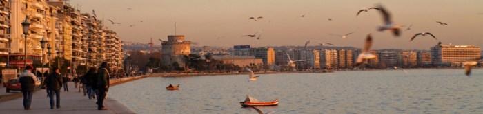 Thessalonique - Palikao Films