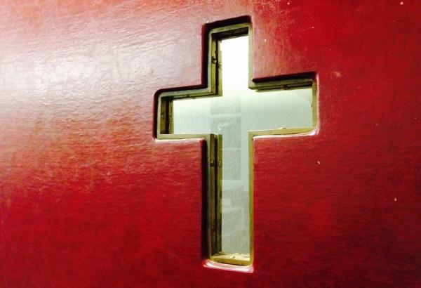 Cross Door 1