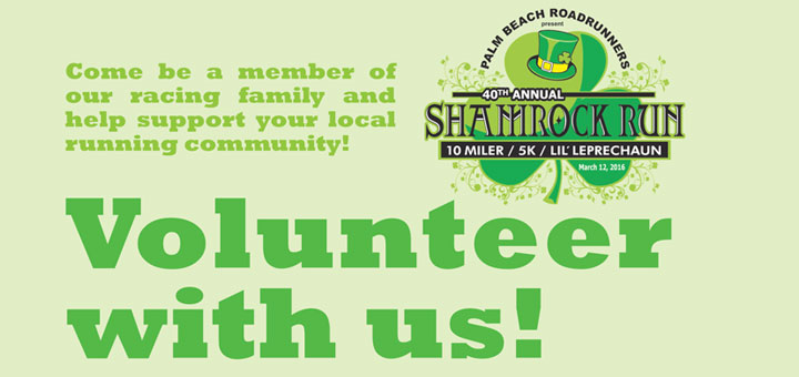 shamrock-volunteer