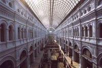 Image {focus_keyword} Al GUM di Mosca il primo summit internazionale di department stores 36138 2009511125122