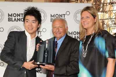 Image {focus_keyword} A Mogol il Montblanc de la Culture Arts Patronage Award 39408 2010910123645