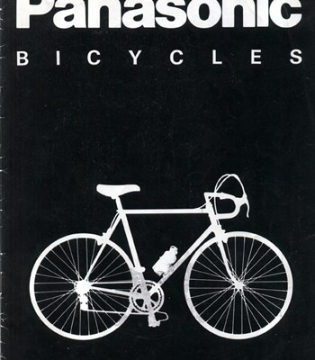 1985 Panasonic Bicycles Catalog Cover Page