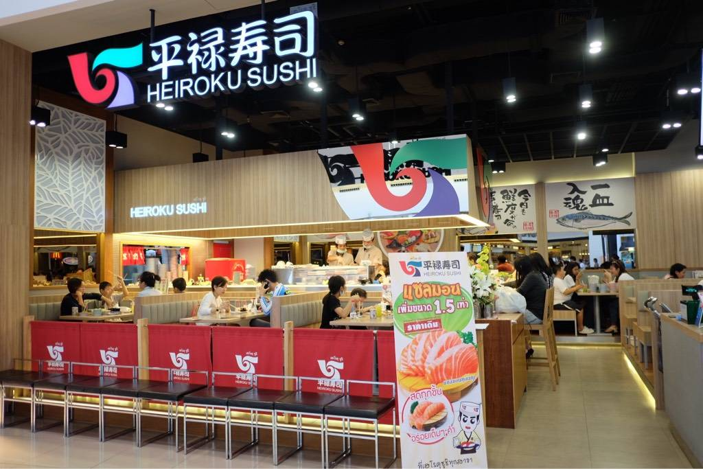Heiroku Sushi Express Bangna Tower