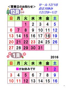 201512-2