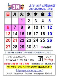201603