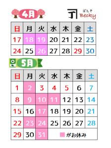 201605