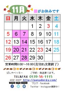 201711