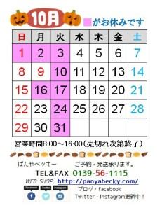 D01A296E-B0C2-4E2A-BB54-5488FA35345B