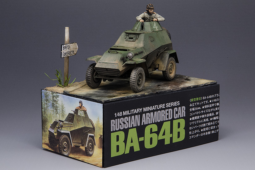 BA-64B, Absolutely Out Of the Box model