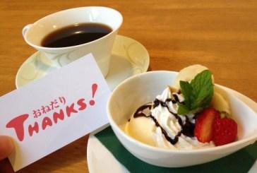 お食事の方に、アイスクリームorドリンクサービス、8月末まで!レストランアンブロージャ