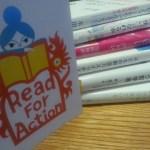 子育てがもっと楽しくなる読書会