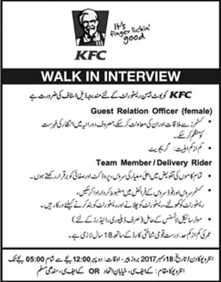 KFC Restaurant Jobs 2018 for Guest Relation Officer and Team Member