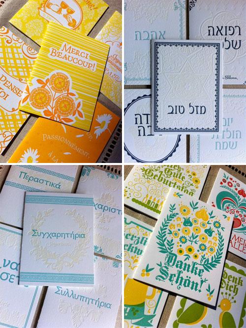 Foreign Language Letterpress Cards