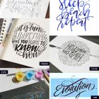 Hand Lettered Love #134
