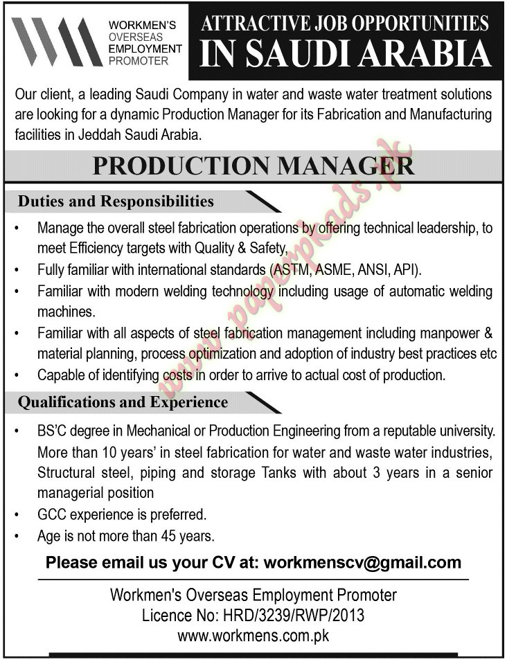 Jang 06 April 2014) - Production Manager Jobs in Saudia Arabia - PaperPk