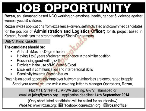 Administration and Logistics Officer Jobs - The News Jobs ads 10 - logistics officer job description