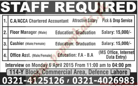 Chartered Accountnt, Floor Managers, Cashiers, Office Assistant Jobs