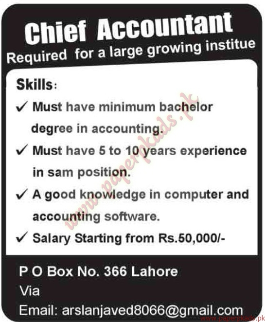 Chief Accountant Required - The News Jobs ads 20 December 2015 - PaperPk