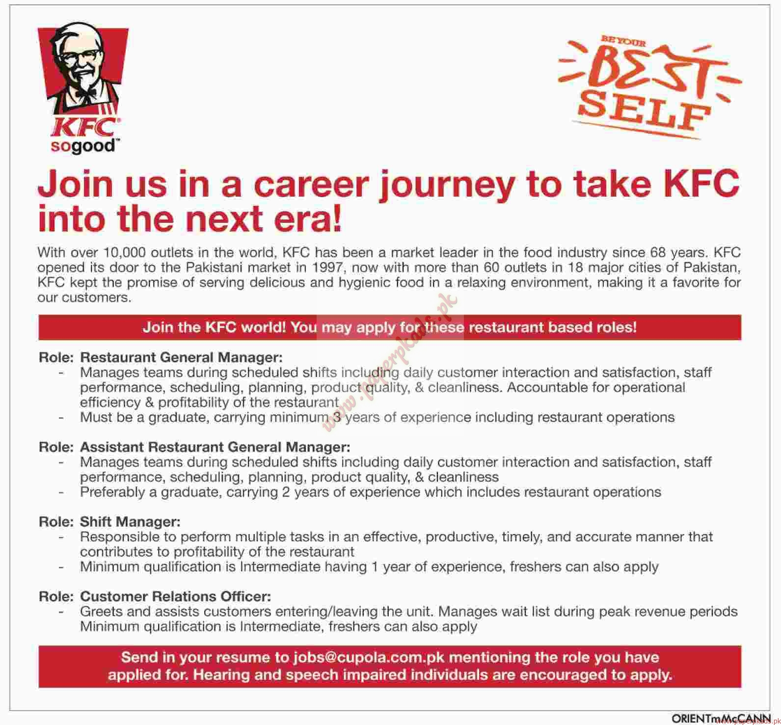 High School Student Resume Samples Youth Central Kfc Jobs Dawn Jobs Ads 17 April 2016 Paperpk