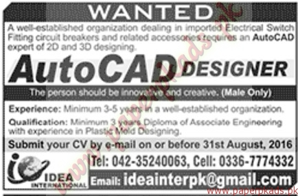 AutoCAD Designers Required - Jang Jobs ads 14 August 2016 - PaperPk - autocad designers