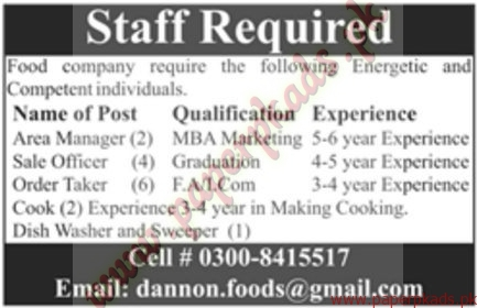 Area Managers Sales Officers Order Taker Jobs in Food Company - PaperPk - order taker