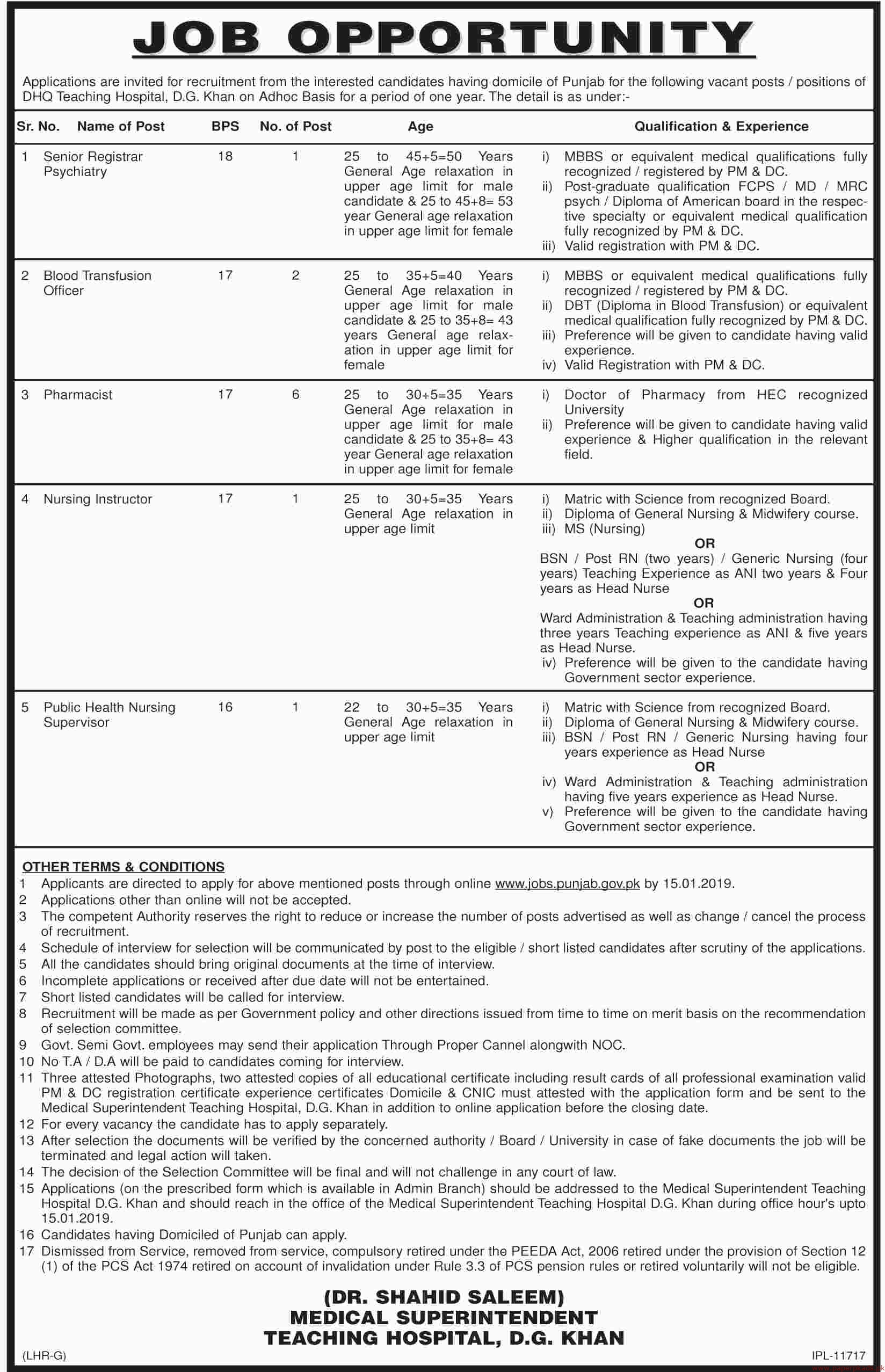 Jobs In Teaching Hospital Dg Khan Health Department 22