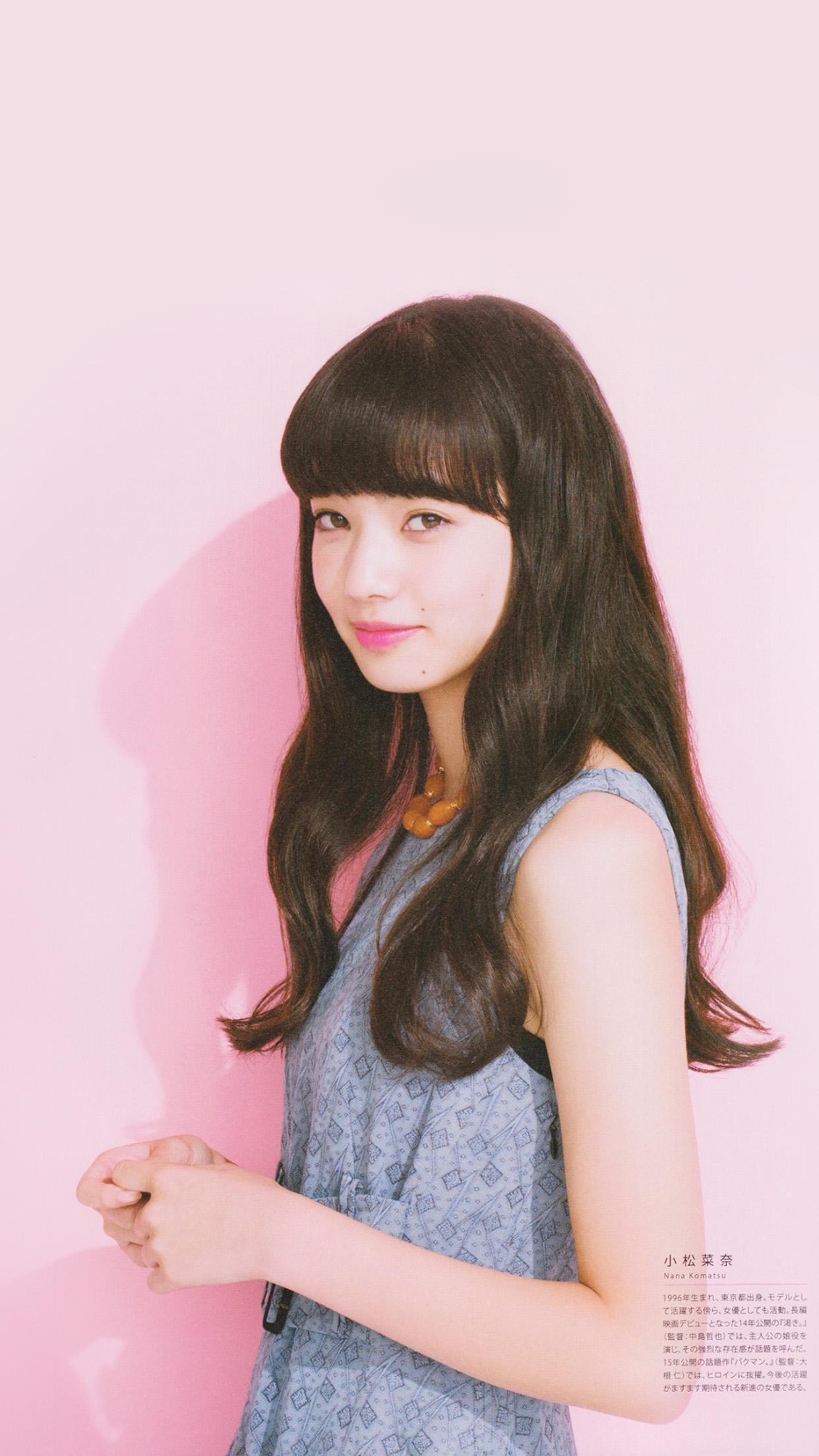 Korean Cute Girl Hd Wallpaper Hn41 Nana Komatsu Cute Film Asian Girl Wallpaper
