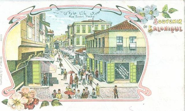 Οδός Σαμπρή Πασά. Στο βάθος φαίνεται η σκεπαστή αγορά της Βενιζέλου και μπροστά δεξιά η διαφήμιση του φωτογράφου Jean Leitmeir στο τζάμι του γωνιακού καταστήματος.