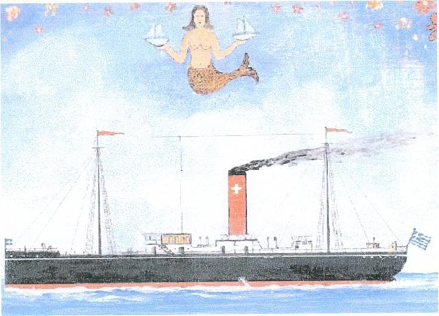 Πίνακας άγνωστου λαϊκού ζωγράφου.