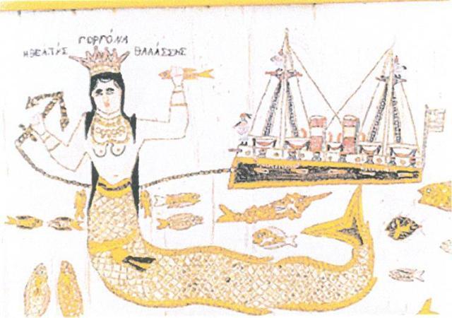 «Γοργόνα. Η θεά της θάλασσας». Ιστορικό και Λαογραφικό Μουσείο Κρήτης.