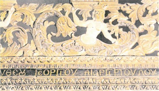 Ξυλόγλυπτο τέμπλο στον ναό του Αγίου Δημητρίου στη Ζάκυνθο.
