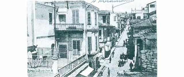 Οδός Χαμζά Μπέη.