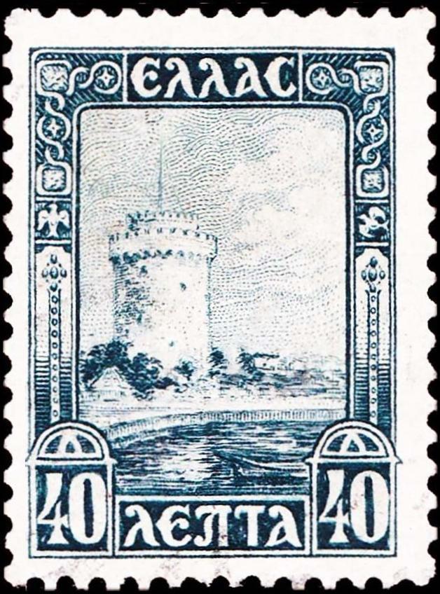 Λευκός Πύργος.