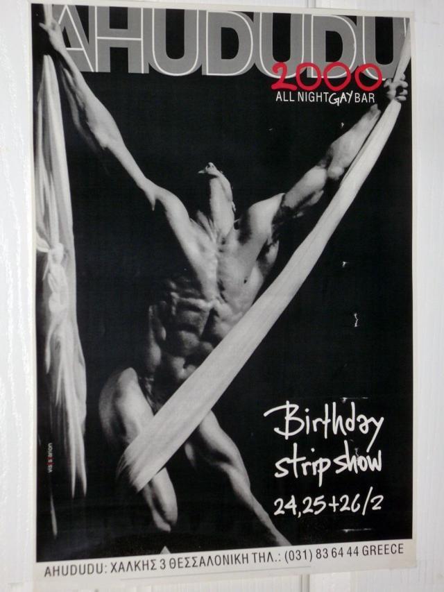 26-afisa strip show