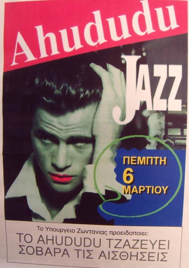27-afisa jazz