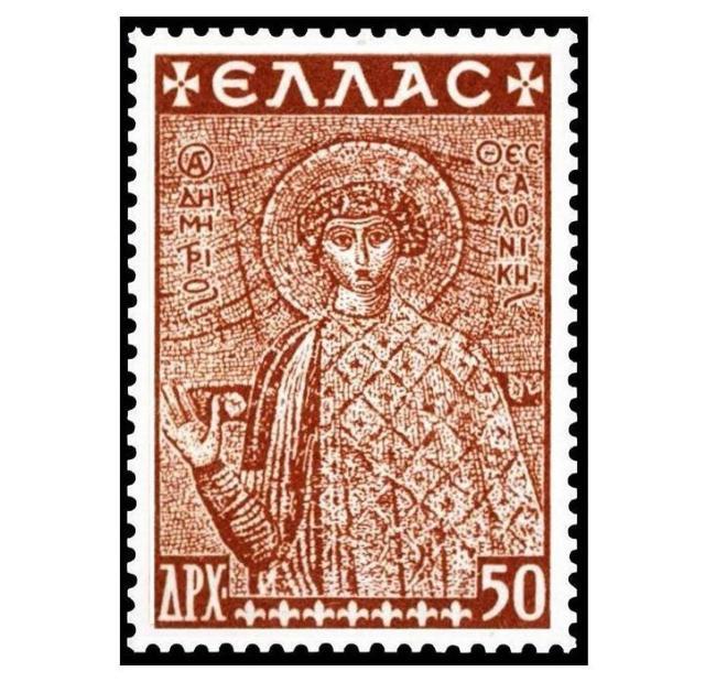 6. Αγ. Δημήτριος 1948