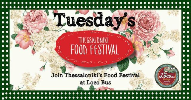 68_thessalonikifoodfestivalnew