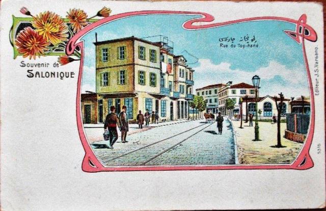 Η οδός του Τοπ Χανέ.