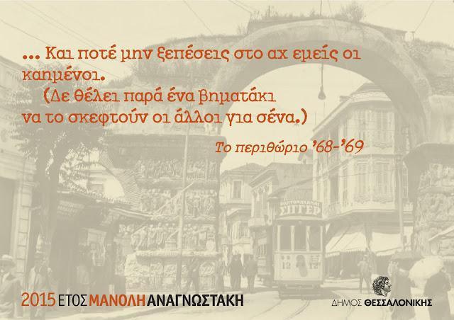 perithorio