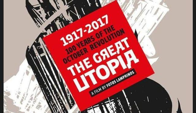 the-great-utopia-2017_0004