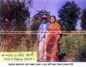 kalpona chakma