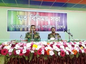 army-news-pic-copy
