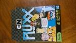 cartoon network fluxx