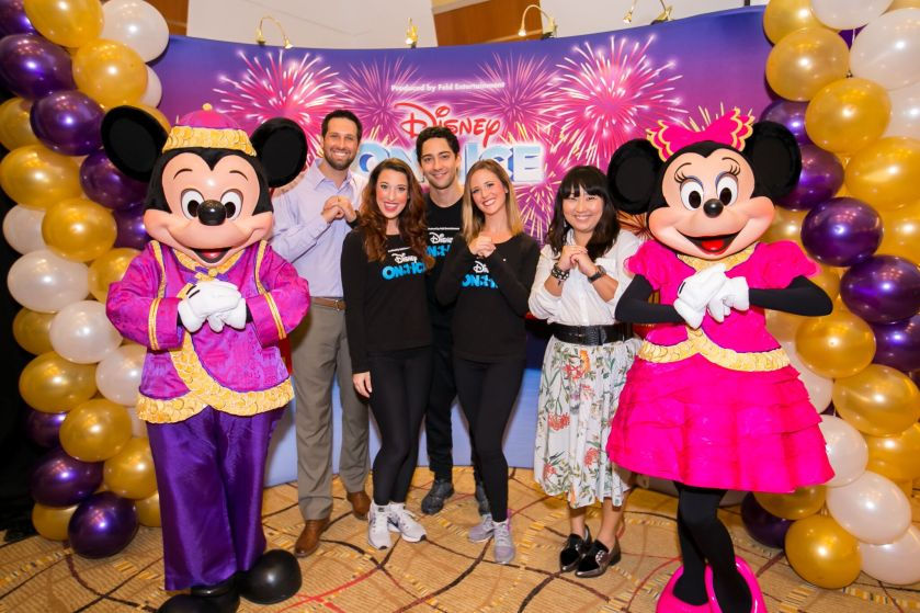 Disney on Ice Press Conference highlights-30_preview