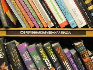 books in Russian in shop in Prague