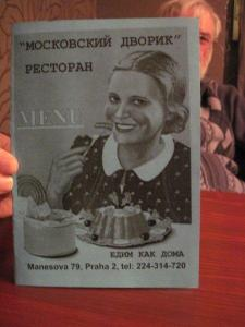Menu of Russian restaurant in Vinohady, Prague