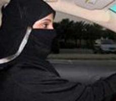 Alia Majida Al-Mahdi auf saudi-arabische Art: Kholud Salih Al-Fahad sorgt für Unruhe! (3/3)