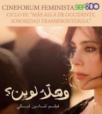 cineforum200