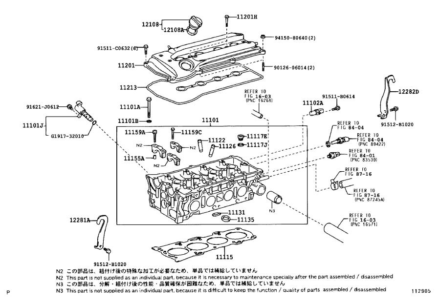 diagram of 2006 rav 4 cylinder engine