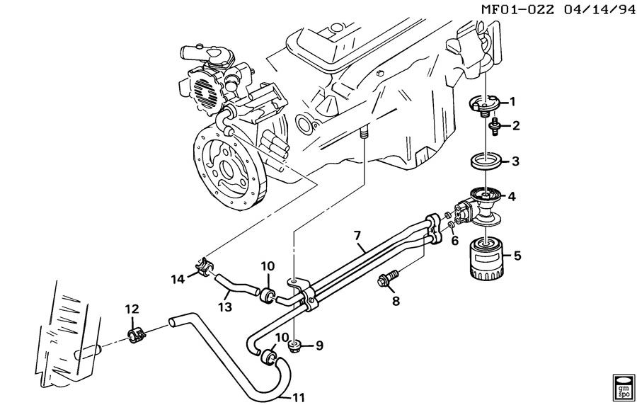 2007 gmc sierra fuel filter location